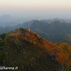 monte zwegabin ( myanmar )